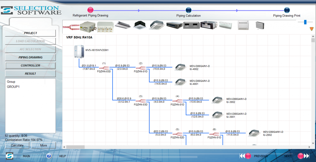 VRF Software