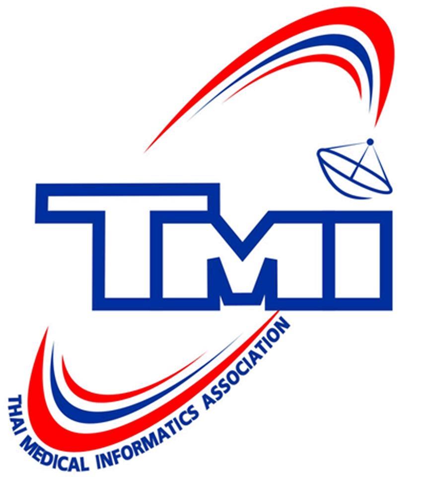 """TMI 2018 """"สู่คุณภาพเทคโนโลยี สารสนเทศสุขภาพแห่งชาติ"""""""