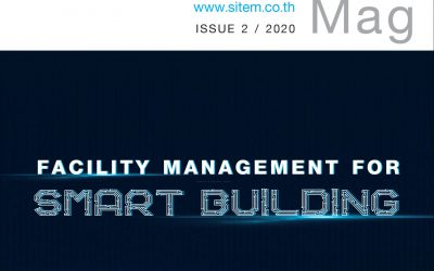 SITEM Magazine ฉบับที่ 2 ประจำปี 2020