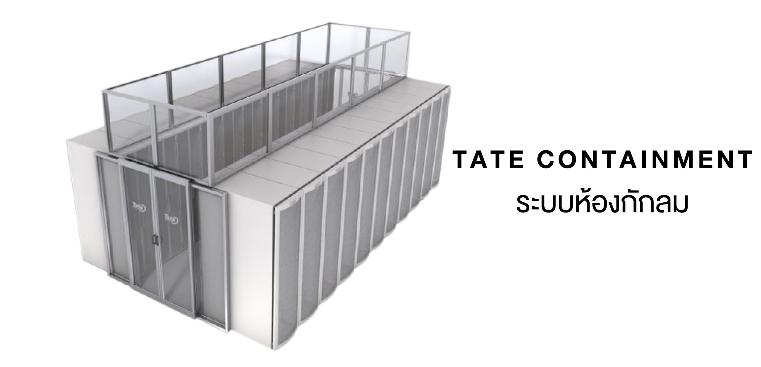TATE Containment